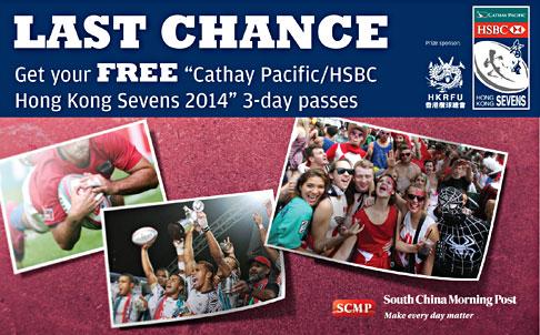 """Win """"Cathay Pacific/HSBC Hong Kong Sevens 2014"""" Tickets (CLOSED)"""