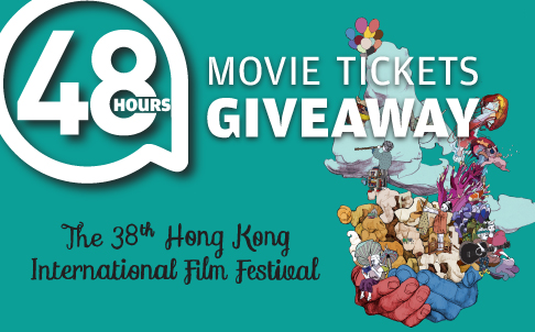 48 Hours giveaway – The 38th Hong Kong International Film Festival (CLOSED)