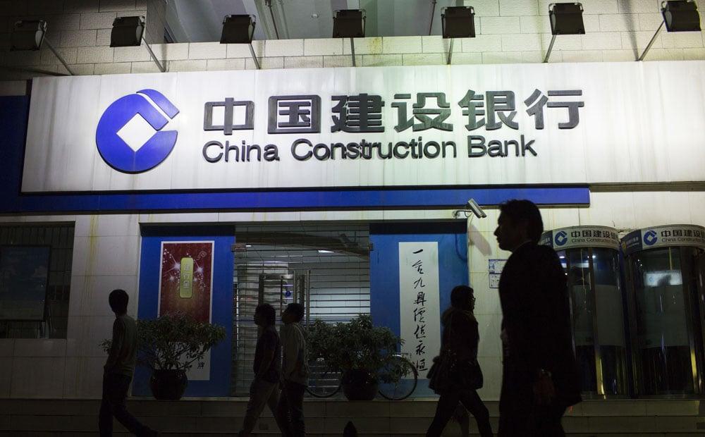 Design Bank Cor.Ccb S London Clearing Bank Prize Seen As A Major Yuan Milestone