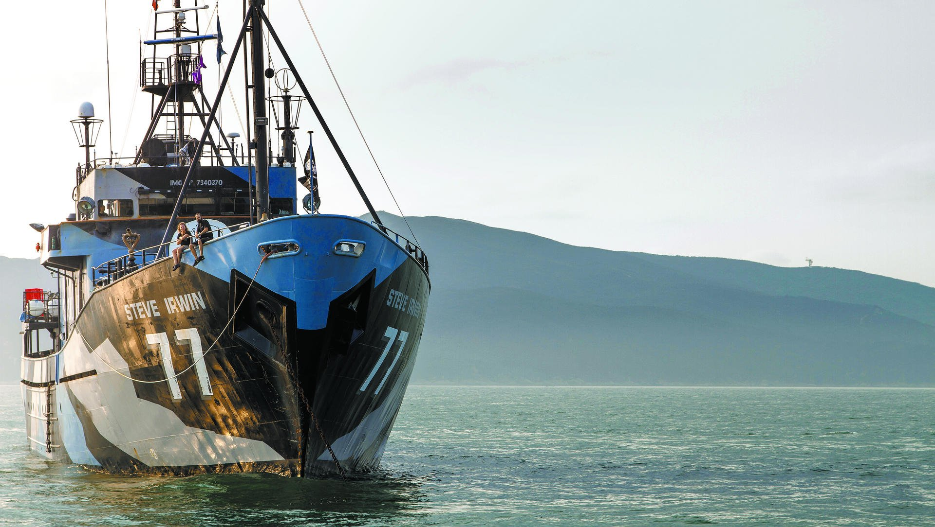 Sea Shepherd takes fight to Chinese fleets fishing illegally