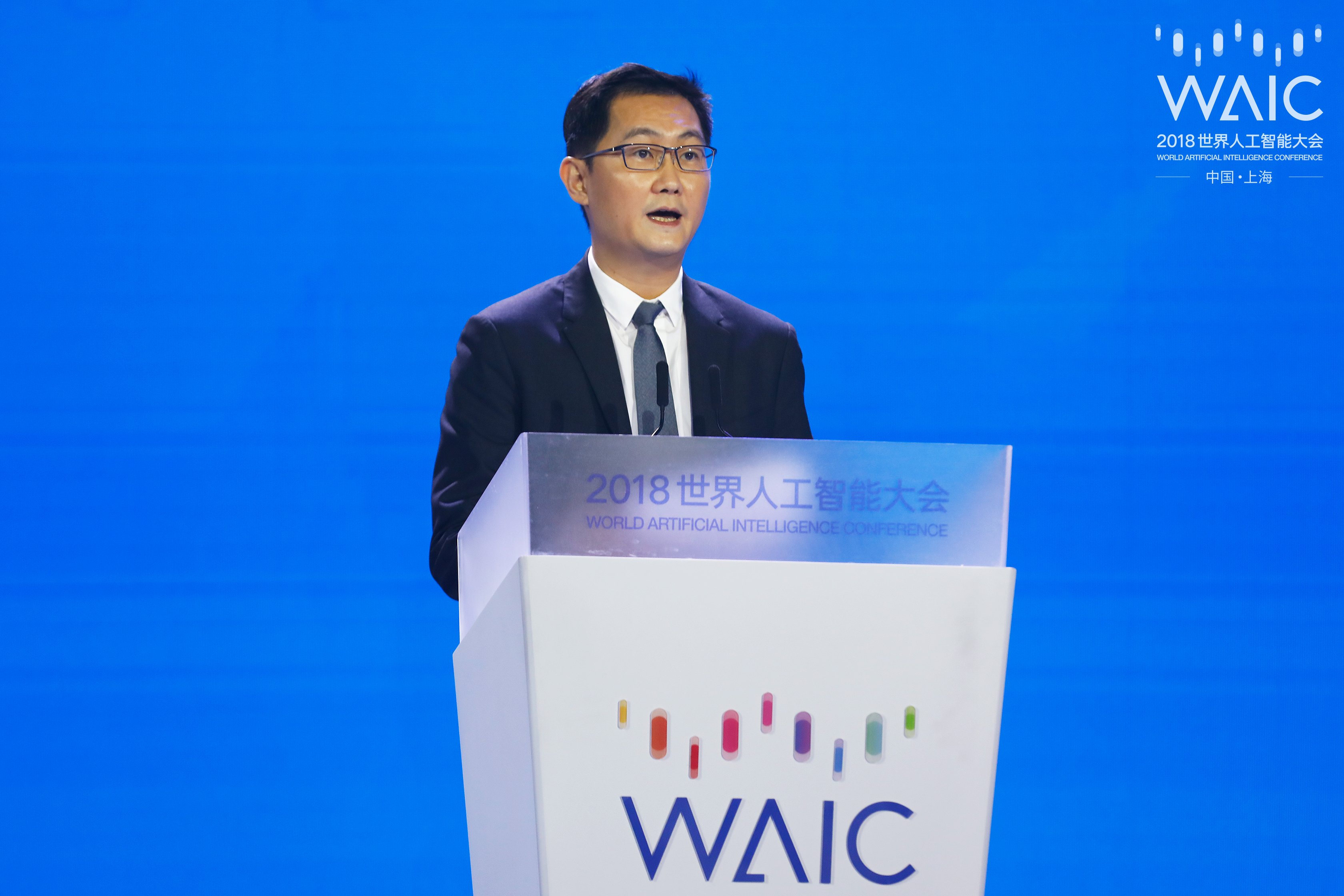China wants to be the world leader in AI Here s how they