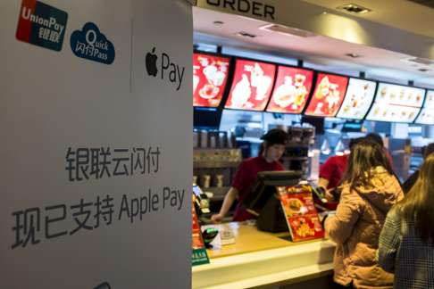 The brilliant next step in paying for things in Asia | South China