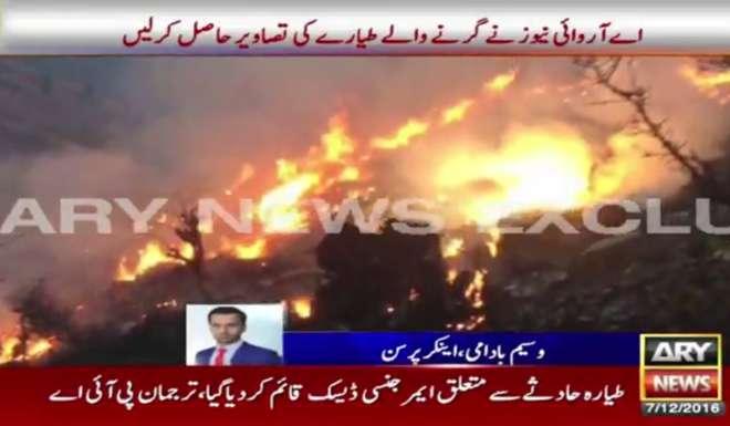 Pakistani plane crash kills all 48 people on board, including one