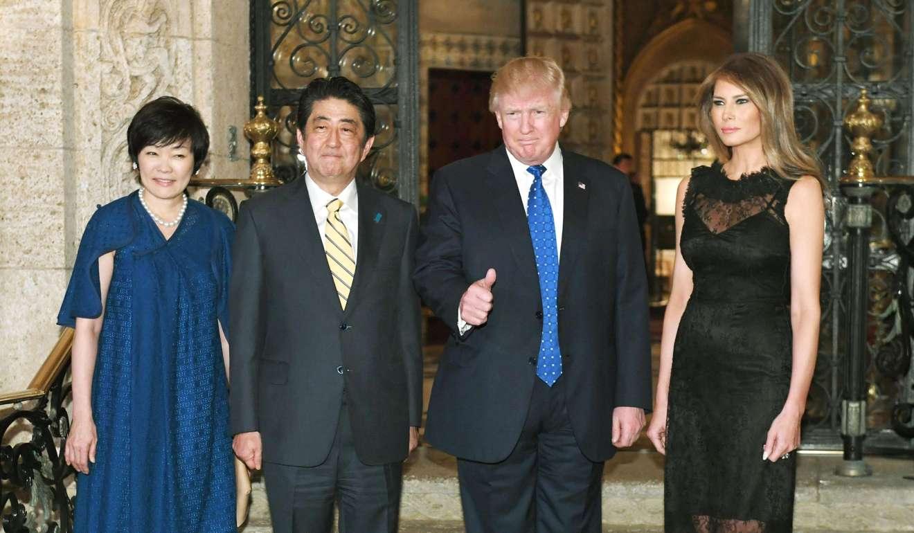 Japanese primeminister wife — img 11