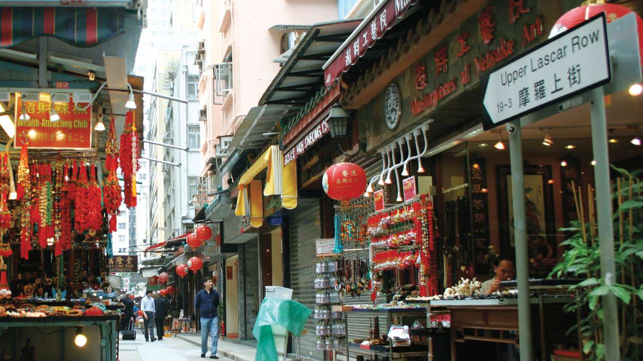 Where the word lascar, and Cantonese mo lo, come from, and the case