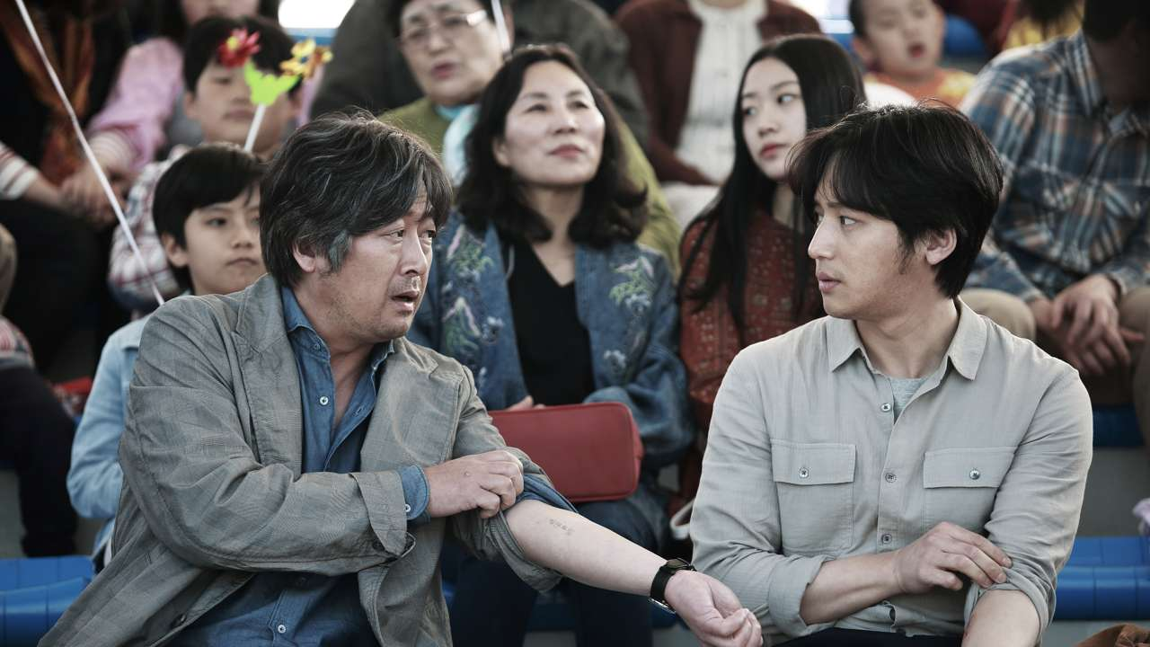 Film review: Will You Be There – Kim Yun-seok tries to change the