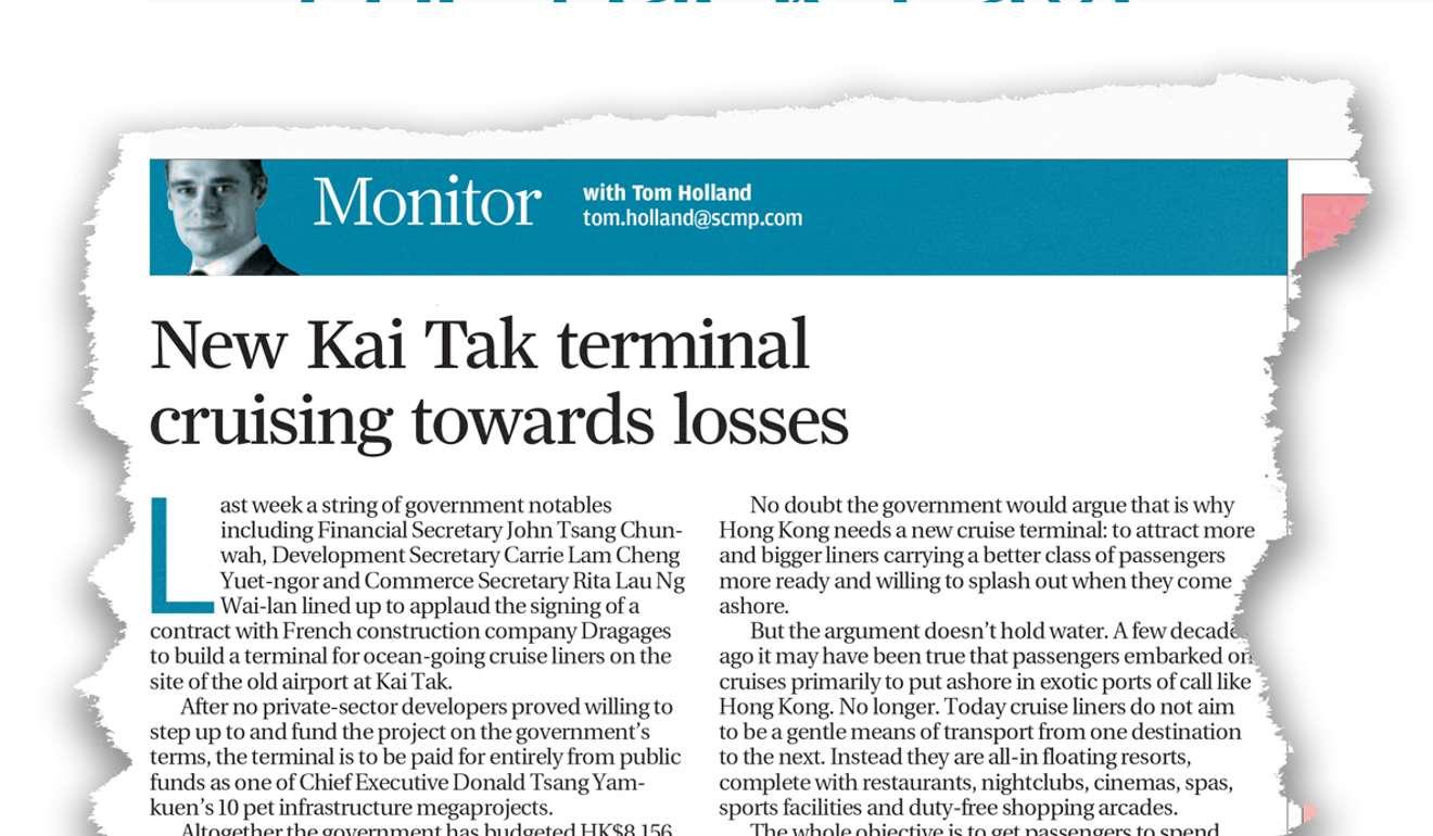 kai tak cruise terminal how to get there