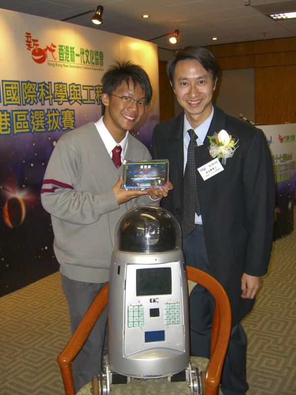 Intel Science Fair >> Chan Yik-hei, Hong Kong inventor, on having a planet named after him, going to HKUST young, and ...