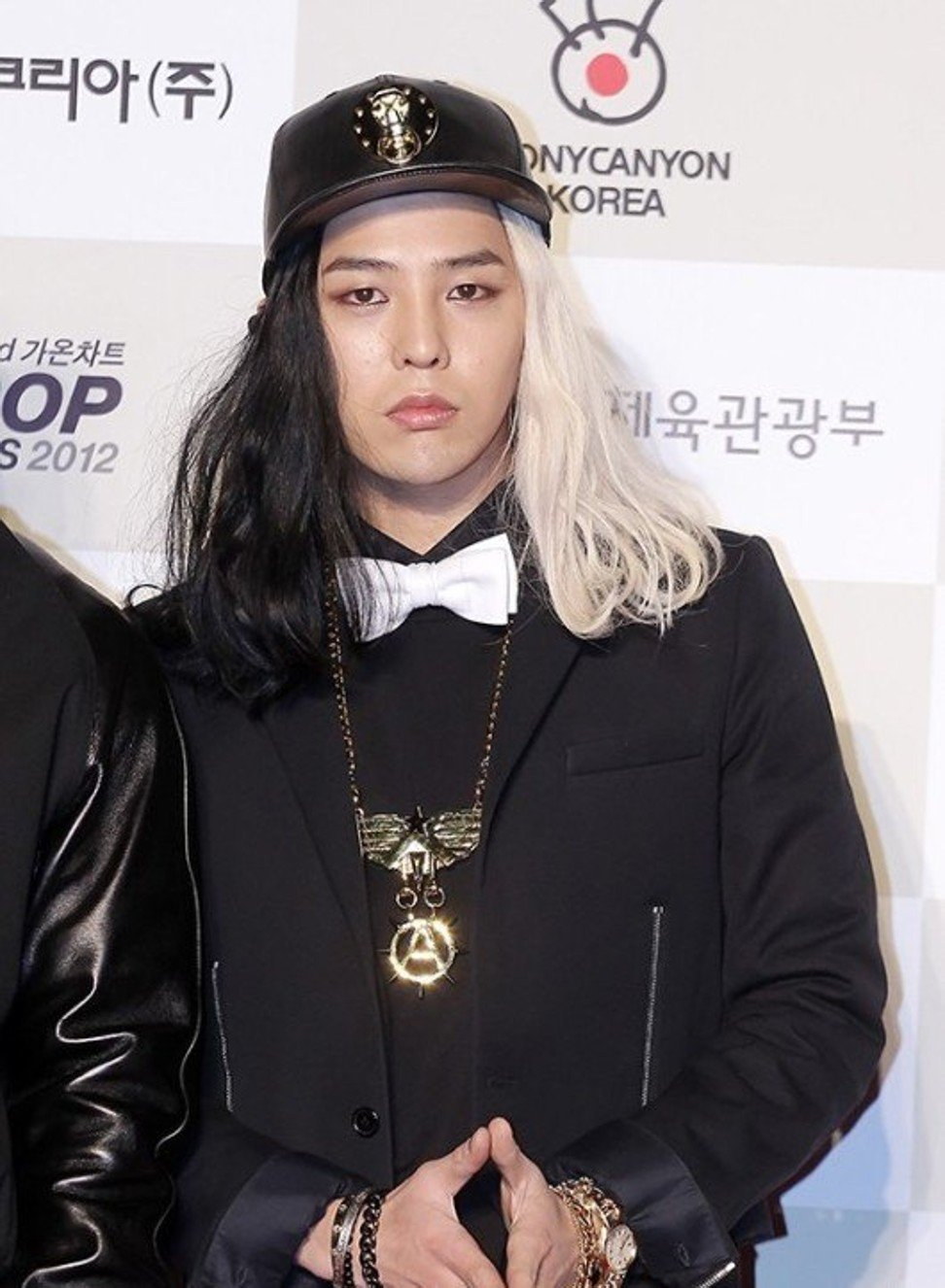 G Dragons Black And White Long Hair