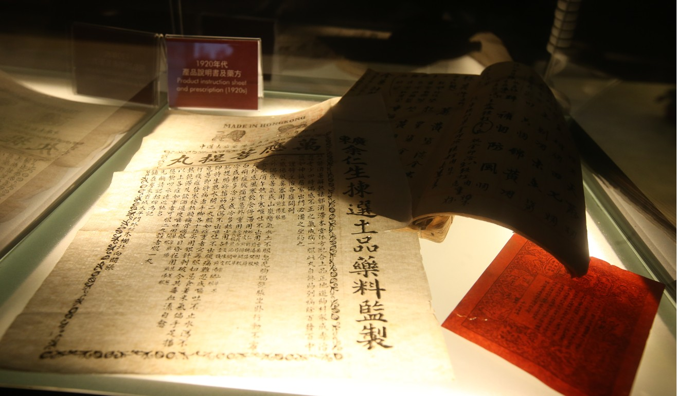 A product description sheet and prescription from the 1920s on display at the Eu Yan Sang Centre in Yuen Long. Photo: David Wong