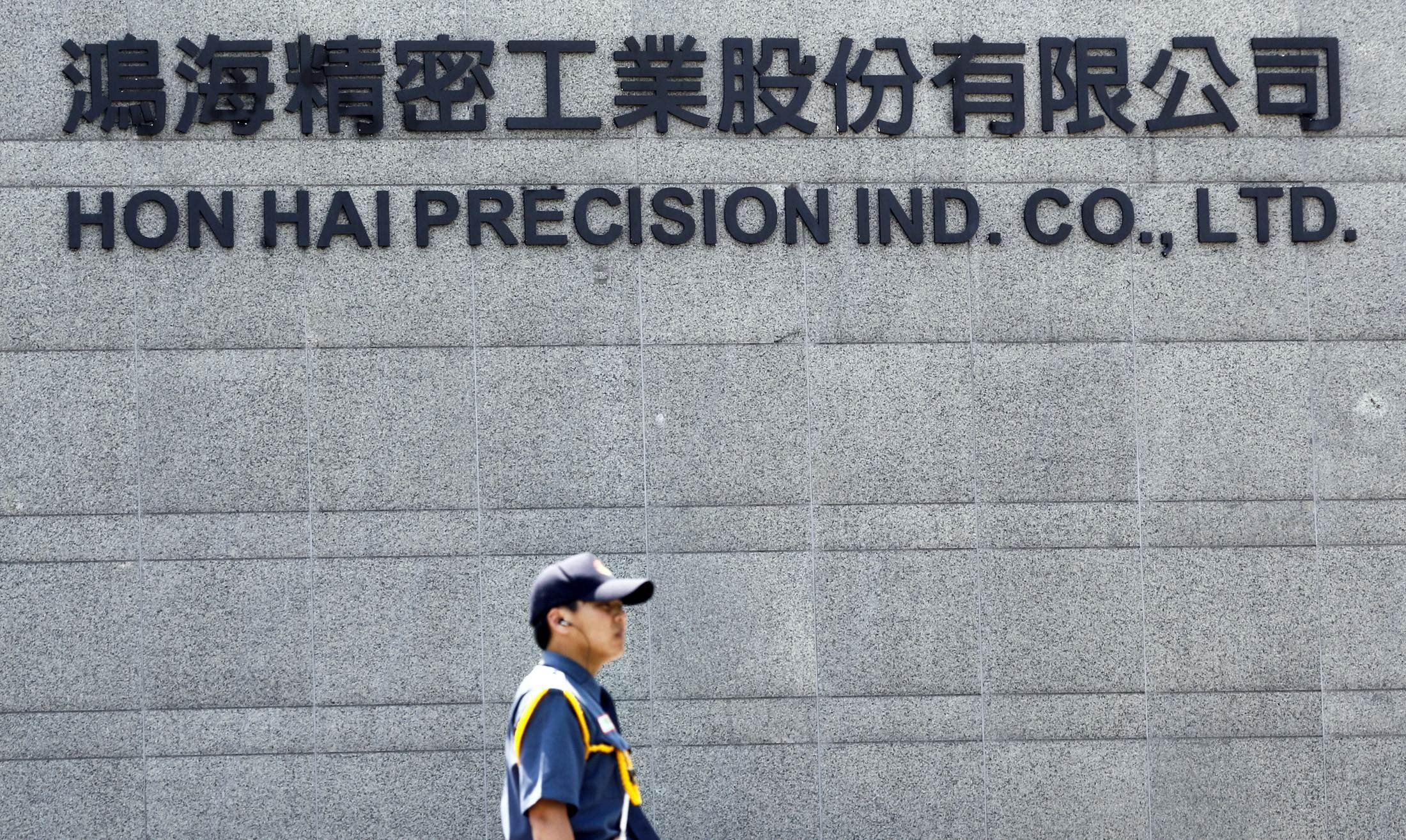a6b490e2a980f Foxconn to spend US 5.7 billion in Nanjing on world s biggest smartphone  assembly hub