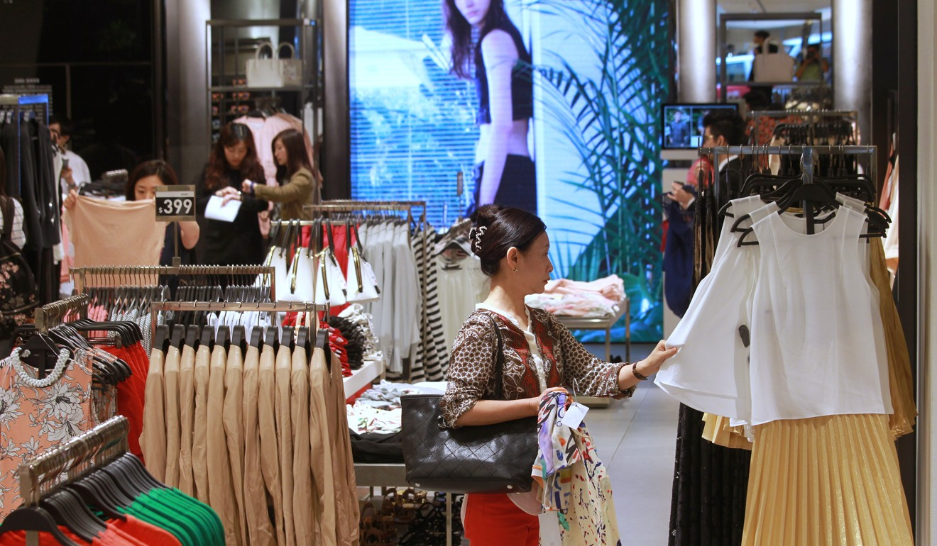 the changing face of uk fashion retailing market Retail 2022: how the economist intelligence unit sees the retail landscape changing over the emerging-market growth will define the retail landscape of.