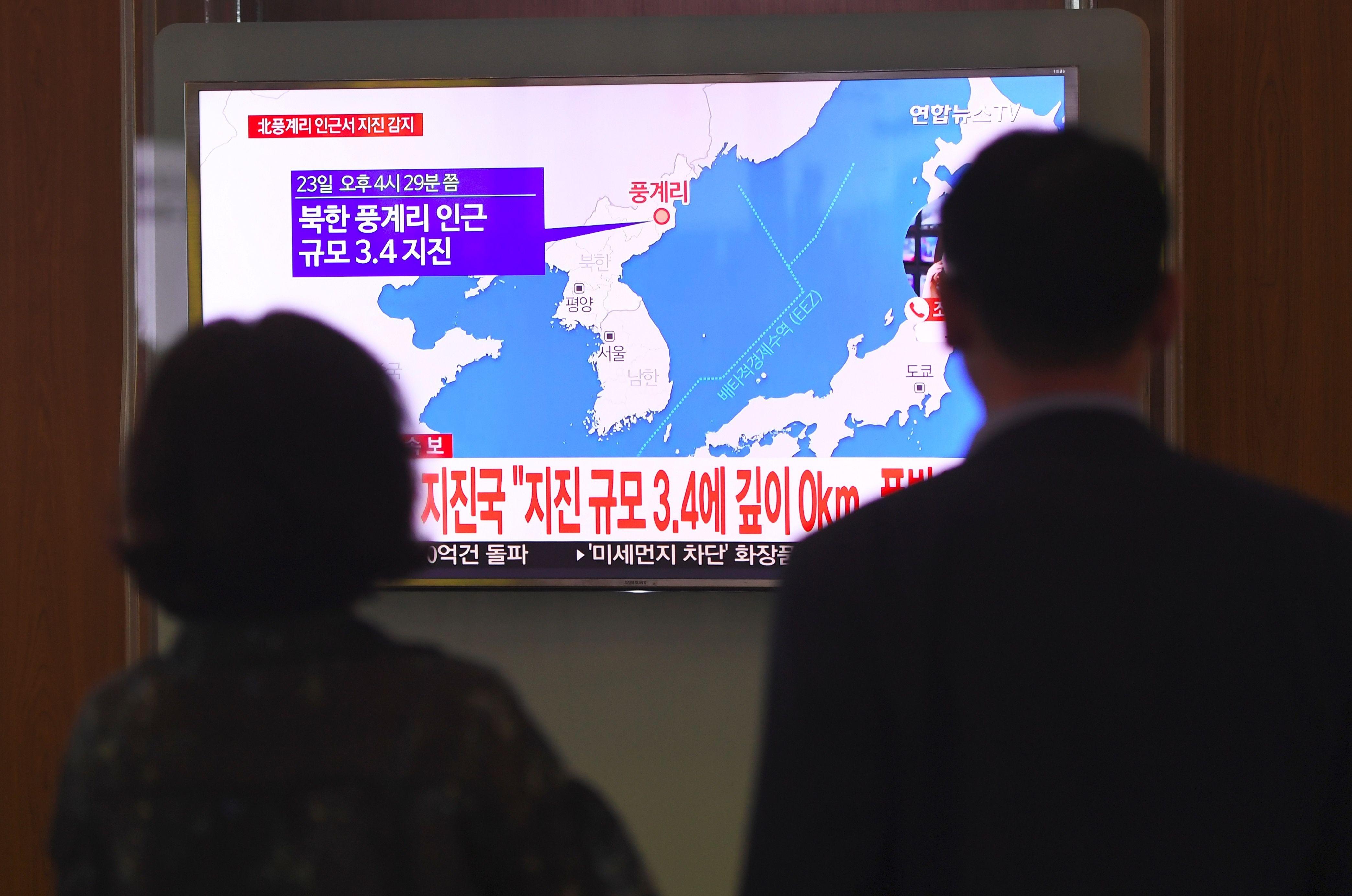 No sound wave, 'it was natural': Chinese, South Korean monitors