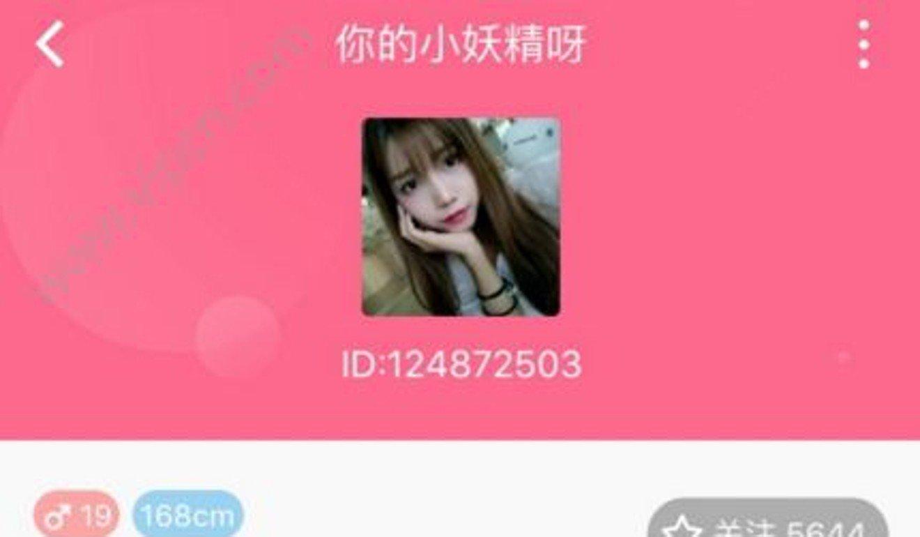 Yan quen po online dating