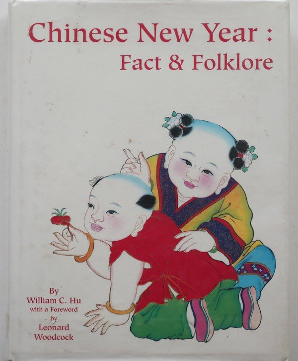 chinese new year book for toddlersgolkes