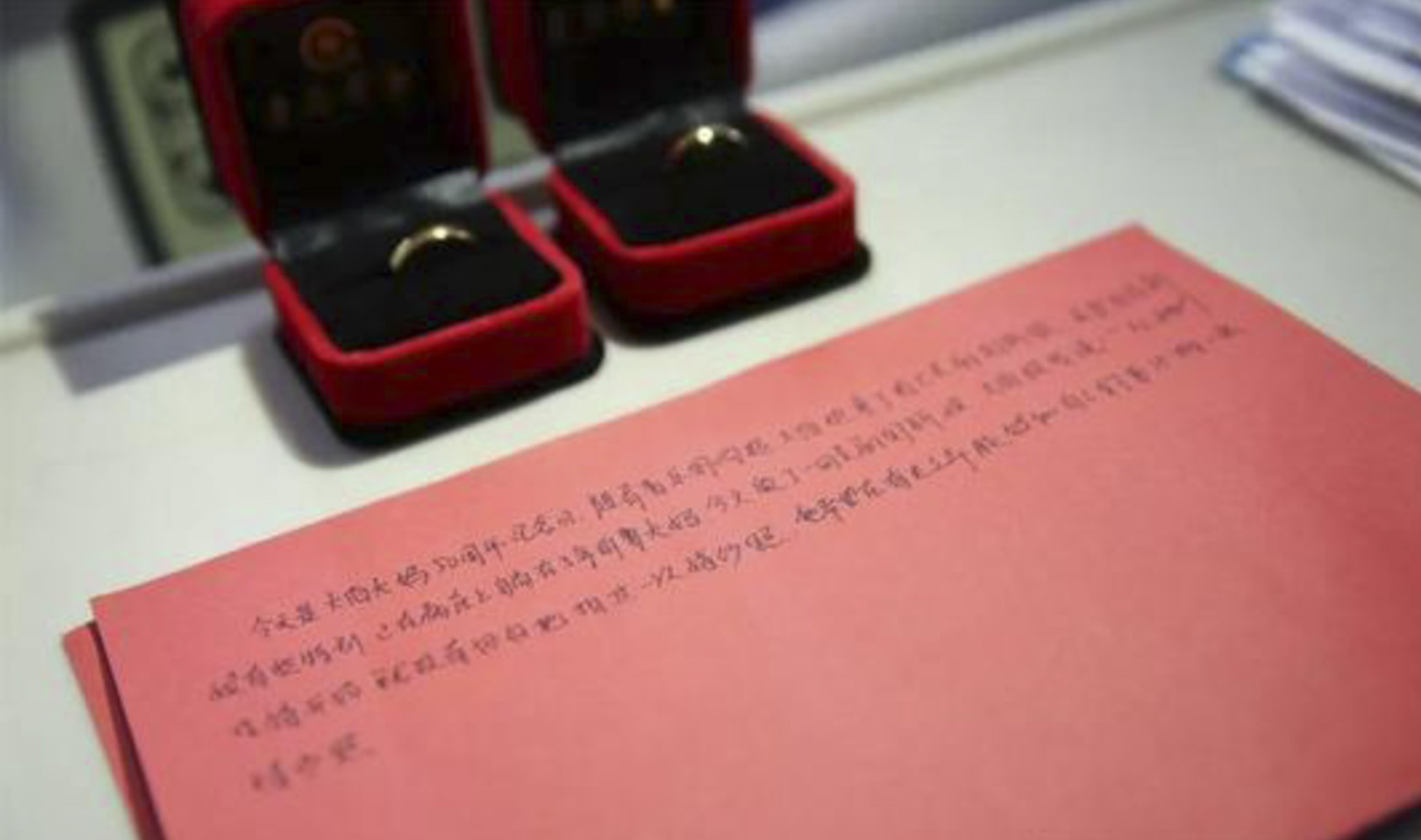 Nurses help Chinese couple celebrate golden wedding in intensive ...