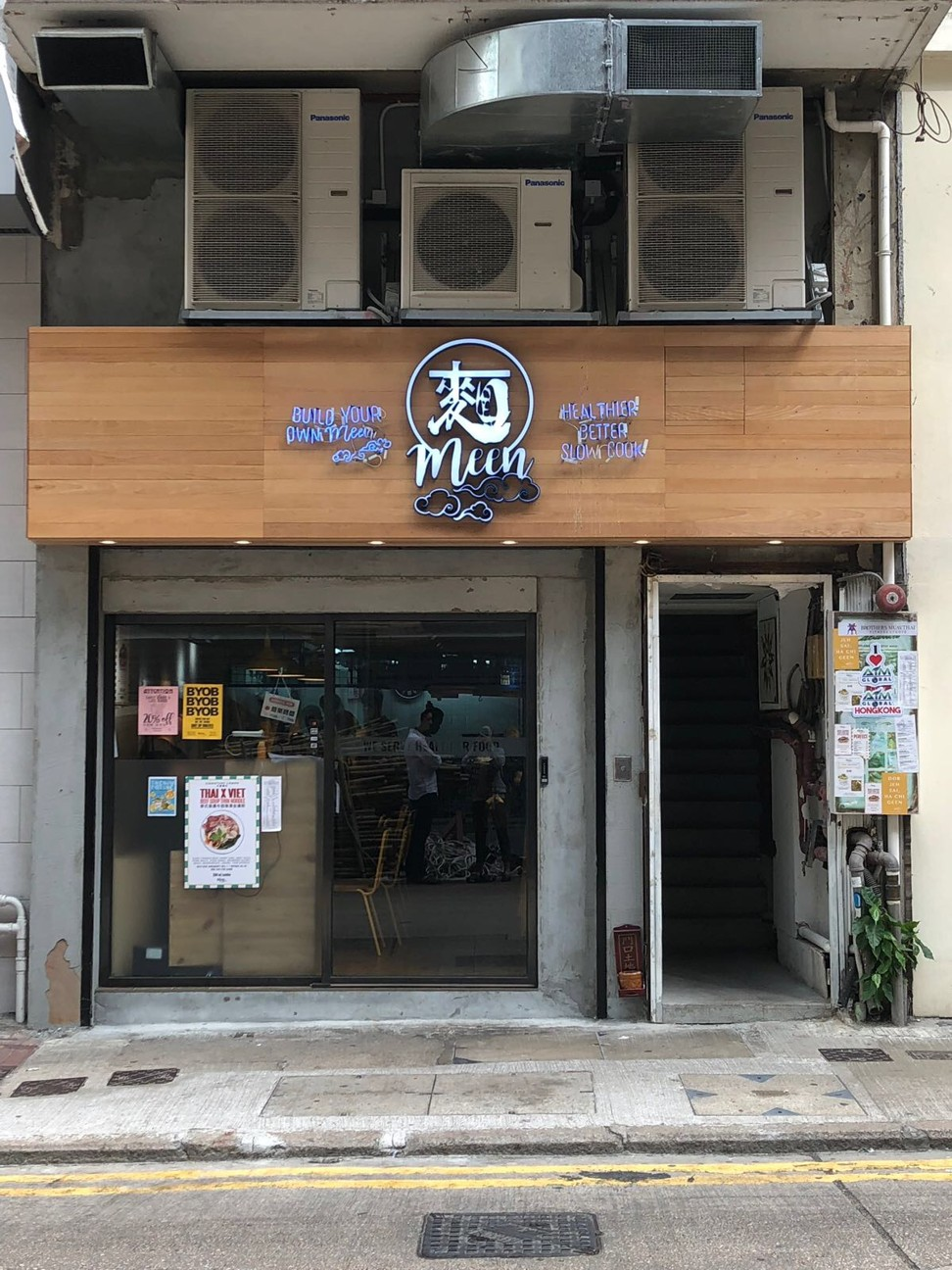 fast food in hk But is this another step towards hong kong becoming hong kong food trucks: over before they start for chung 'food trucks are about good food that's fast.