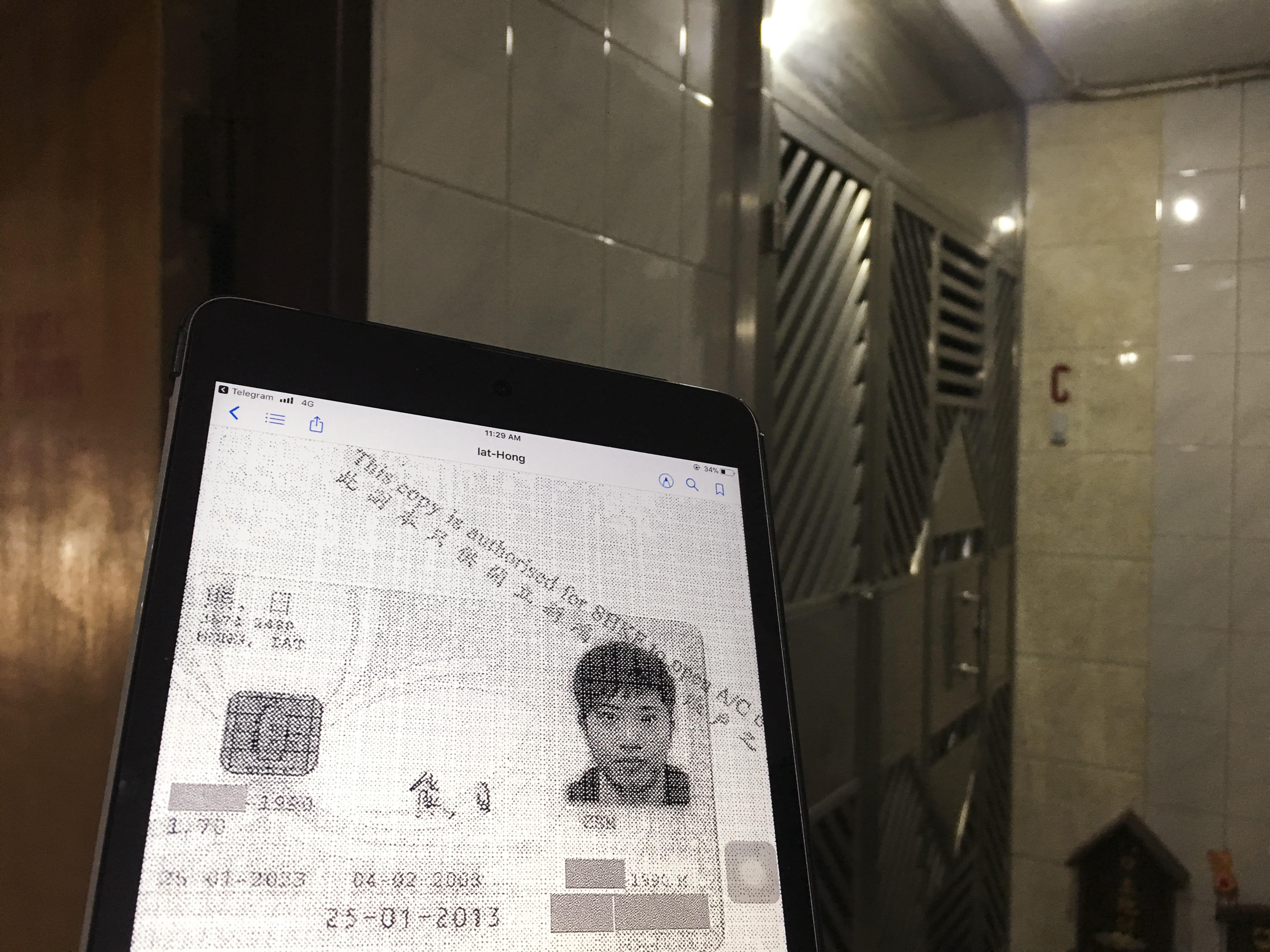 Macau hacker Hong Iat, who Hong Kong refused to hand over to