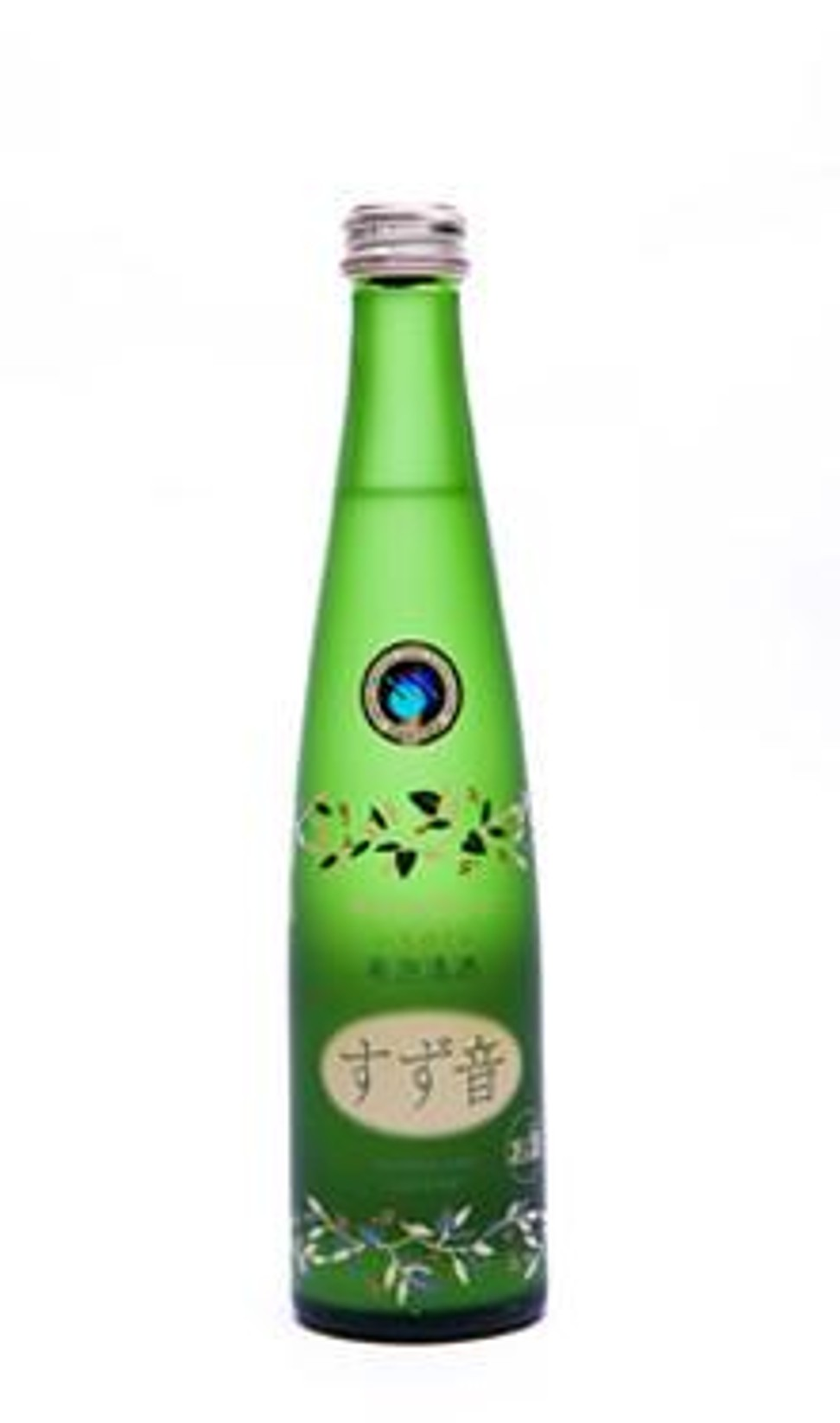 e6ea7481cc2a3 Happy World Sake Day  6 of the best Japanese rice wine drinks around ...