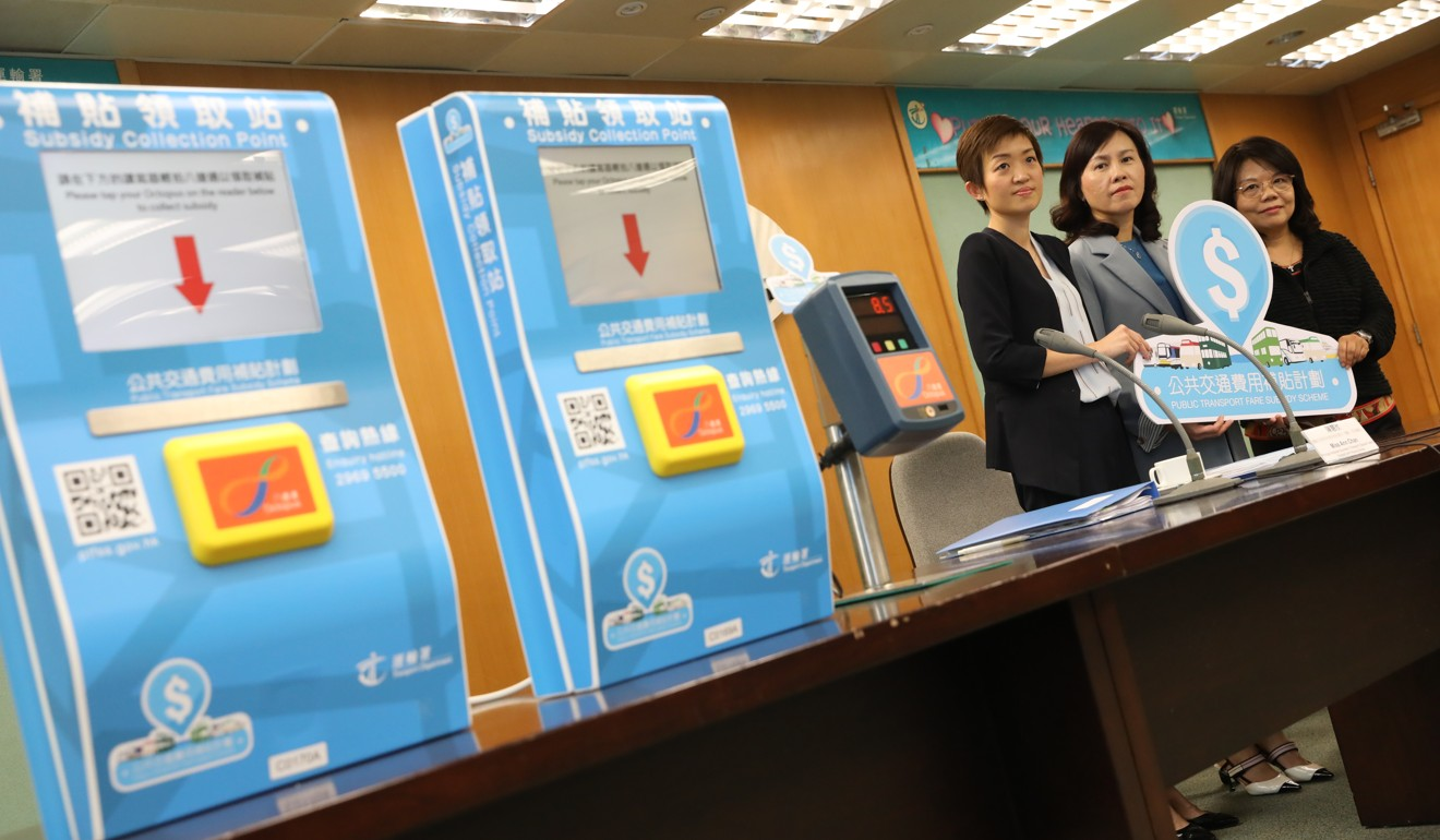 (L-R): Ann Chan, principal assistant secretary (transport); Mable Chan, commissioner for transport; and Stella Lee, assistant commissioner for transport, during a press briefing on the public transport fare subsidy scheme at Immigration Tower in Wan Chai. Photo: K.Y. Cheng