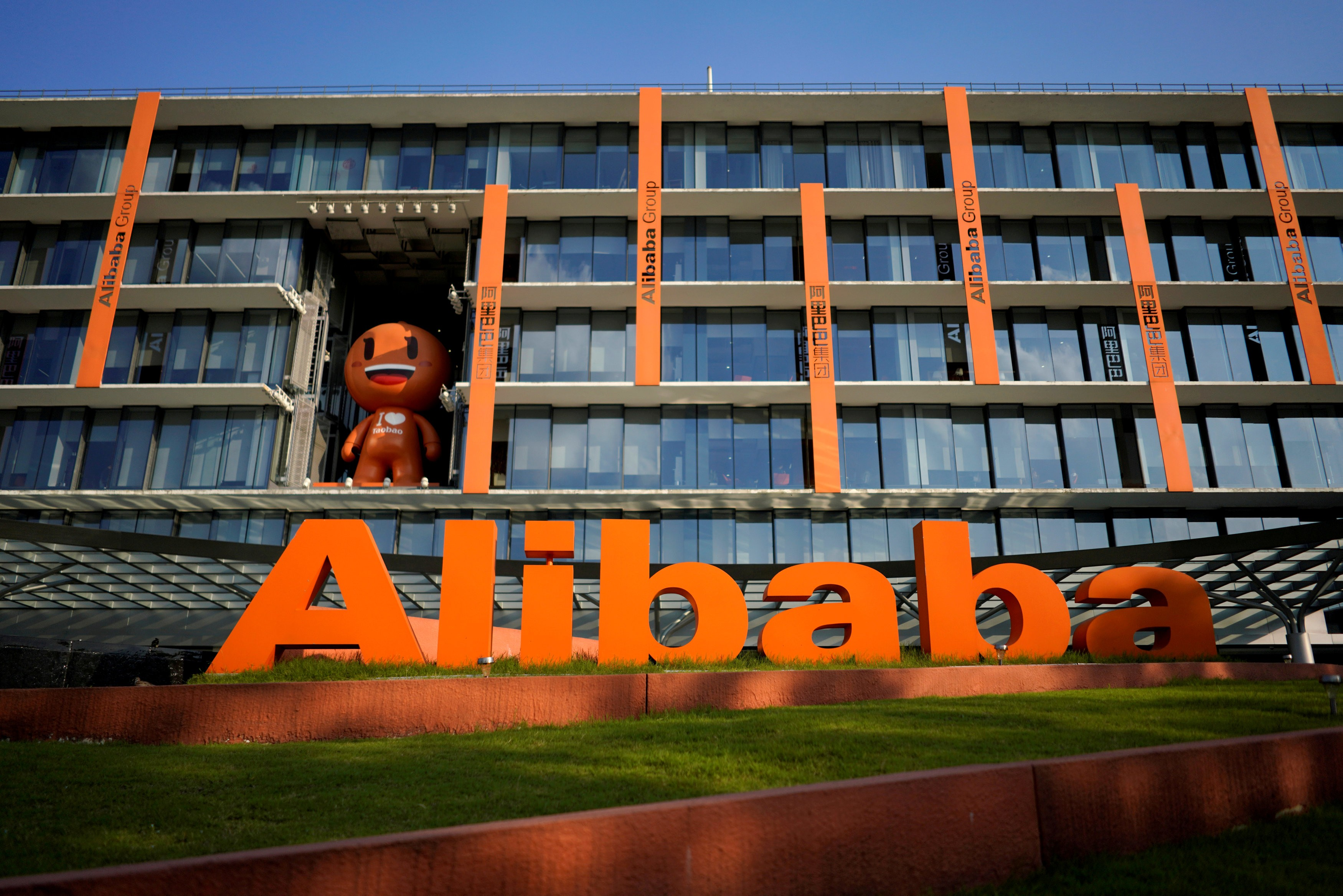 How Singles' Day has helped Alibaba ascend on an AI-powered