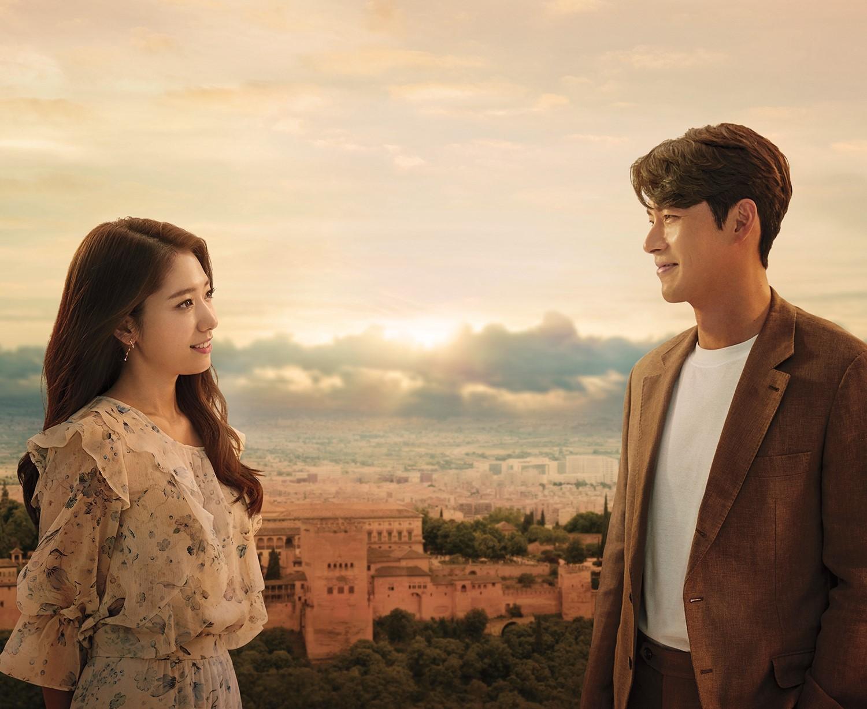 Netflix K-drama 'Memories of the Alhambra', starring Hyun