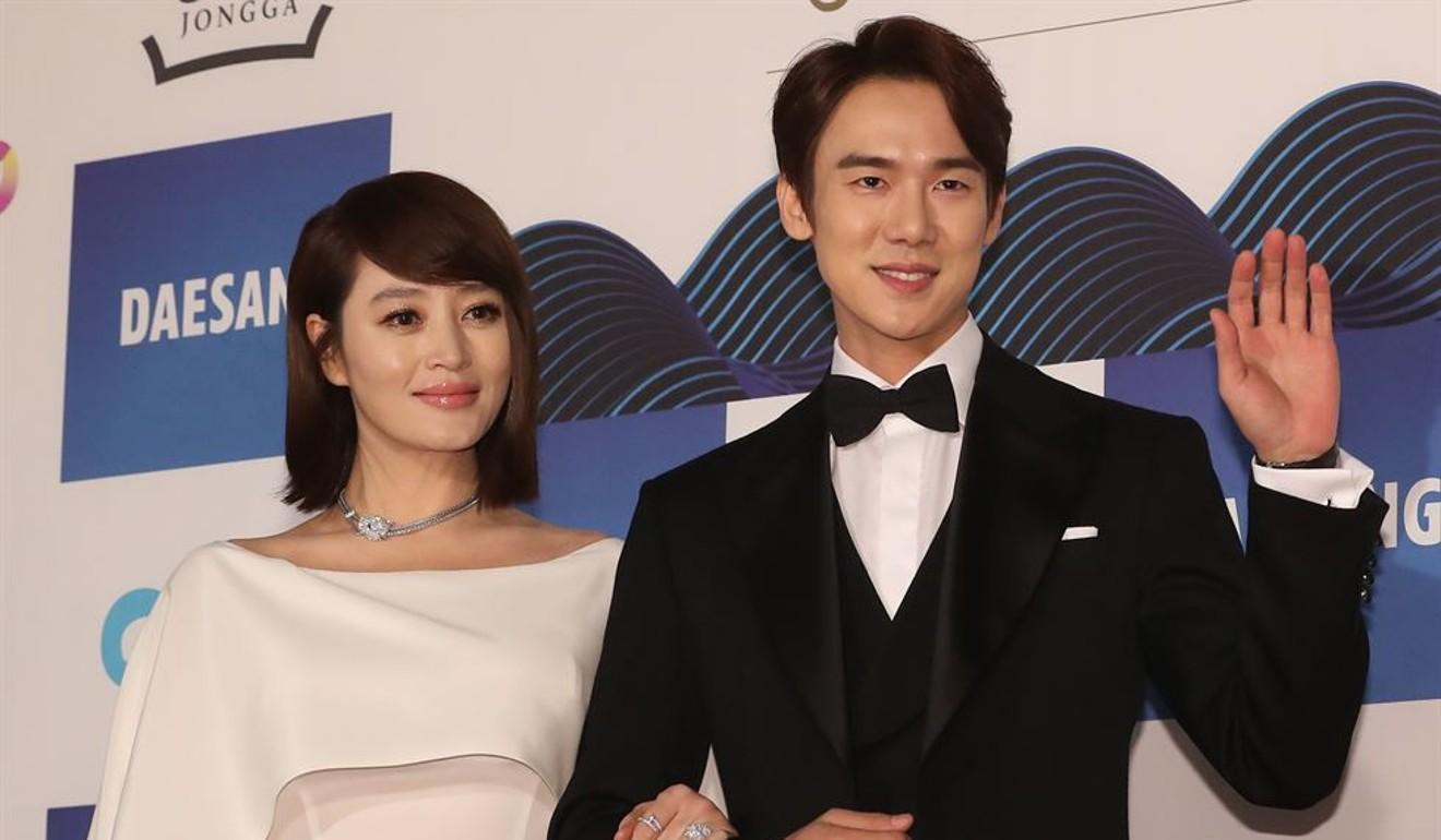 Blue Dragon Film Awards 2020: Kim Hye Soo and Yoo Yeon Seok confirmed as hosts