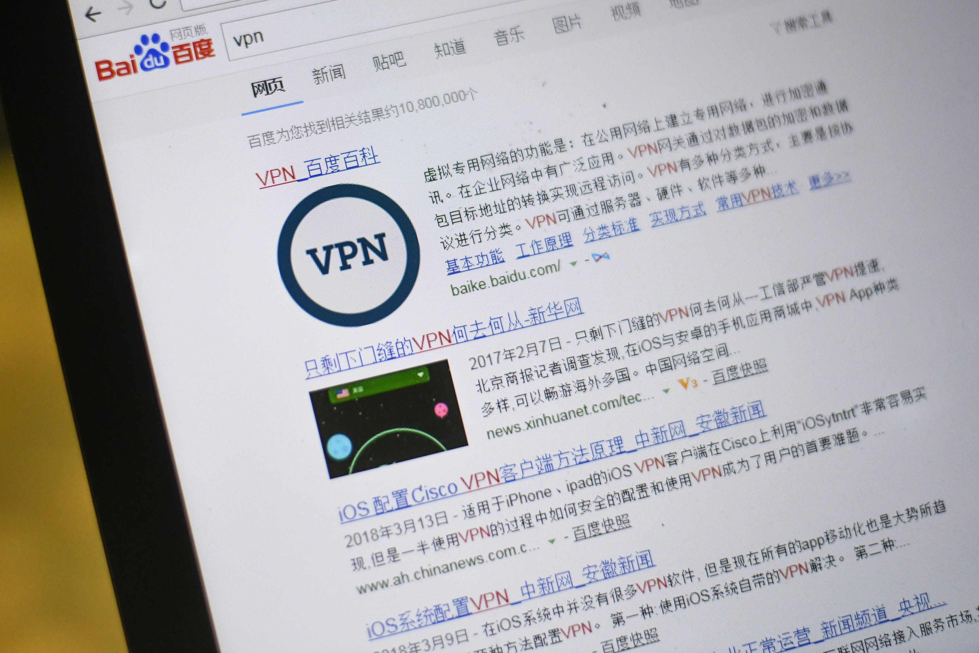 Chinese VPN user fined for accessing overseas websites as part of