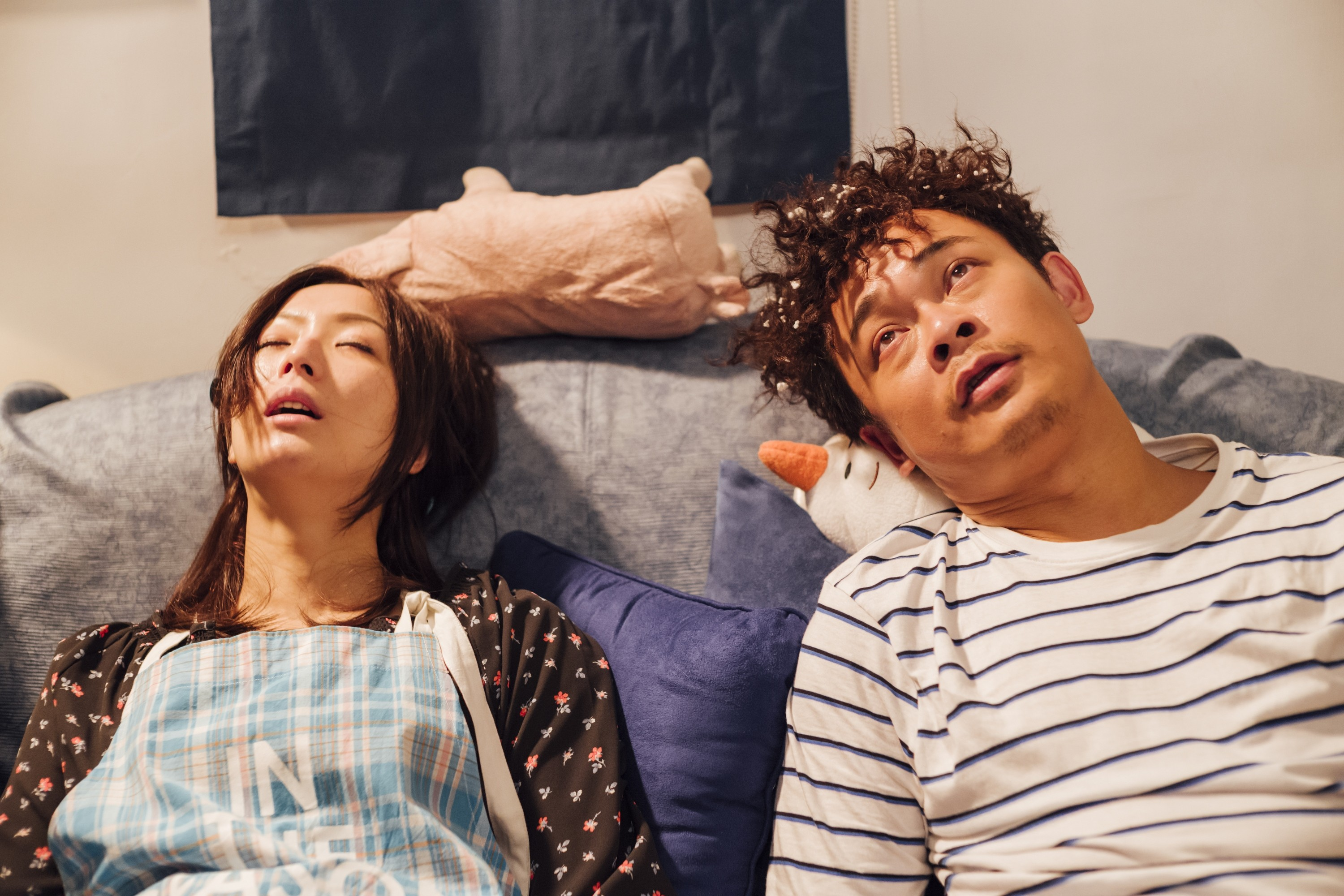 I Love You, You're Perfect, Now Change! film review: Wong Cho-lam's