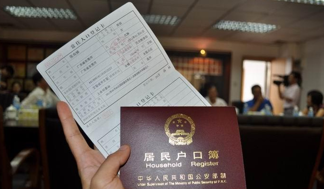 A hukou is a household registration document all Chinese citizens must have that controls access to public services based on the birthplace of the holder. Photo: newsgd.com