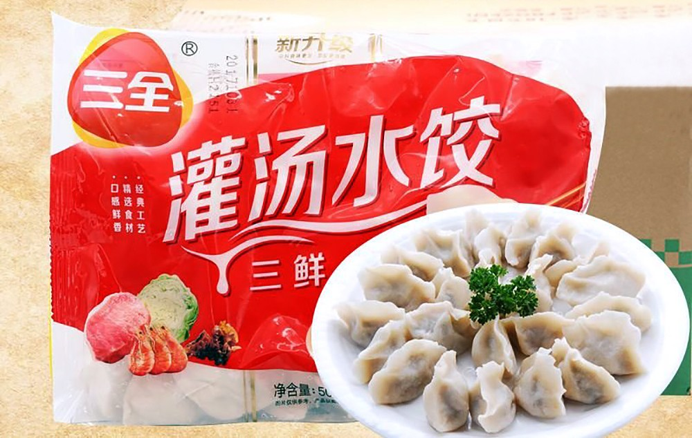 African swine fever found in Chinese frozen pork dumplings, but you can still buy them