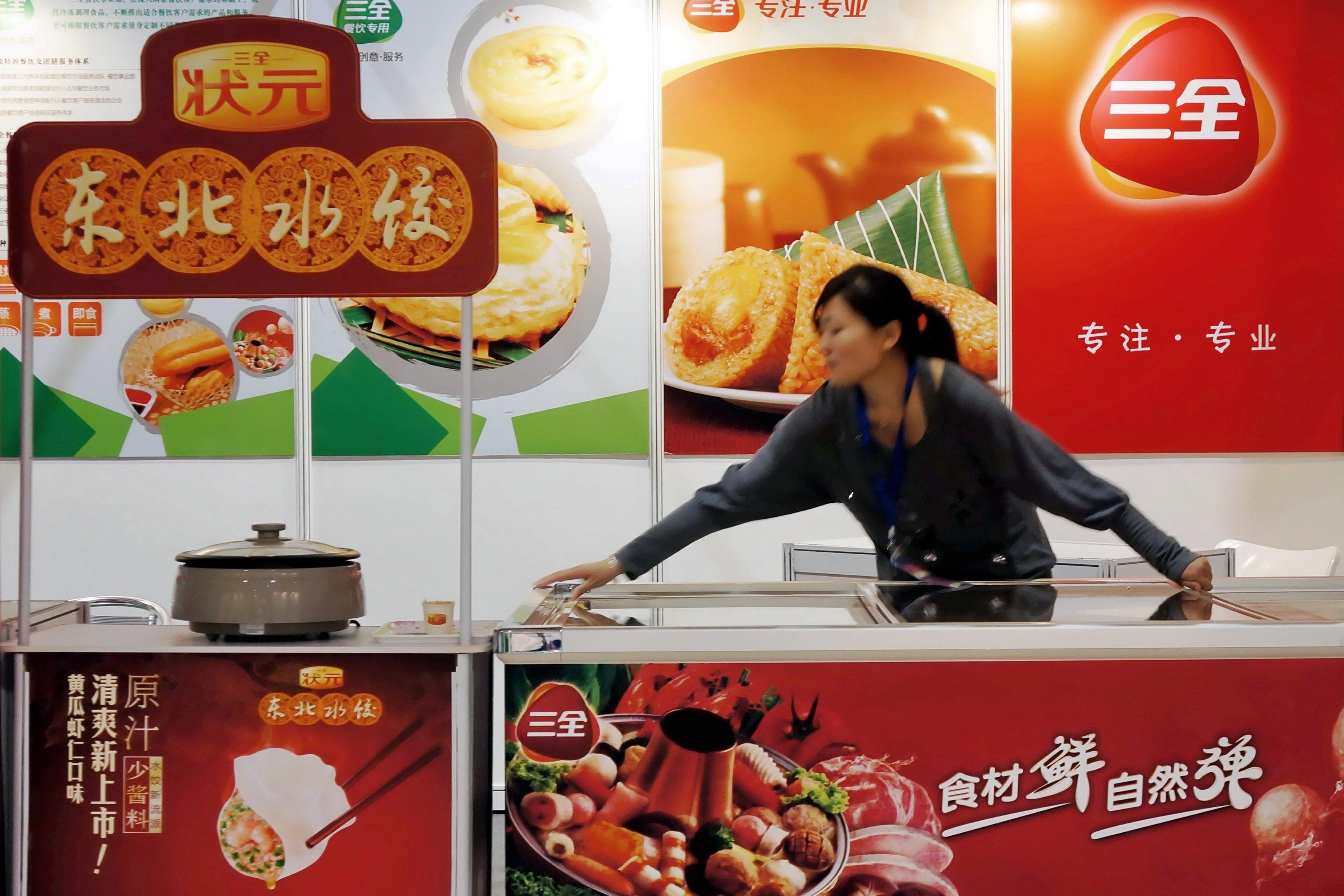 African swine fever: Chinese frozen foods firm Sanquan recalls suspected contaminated goods