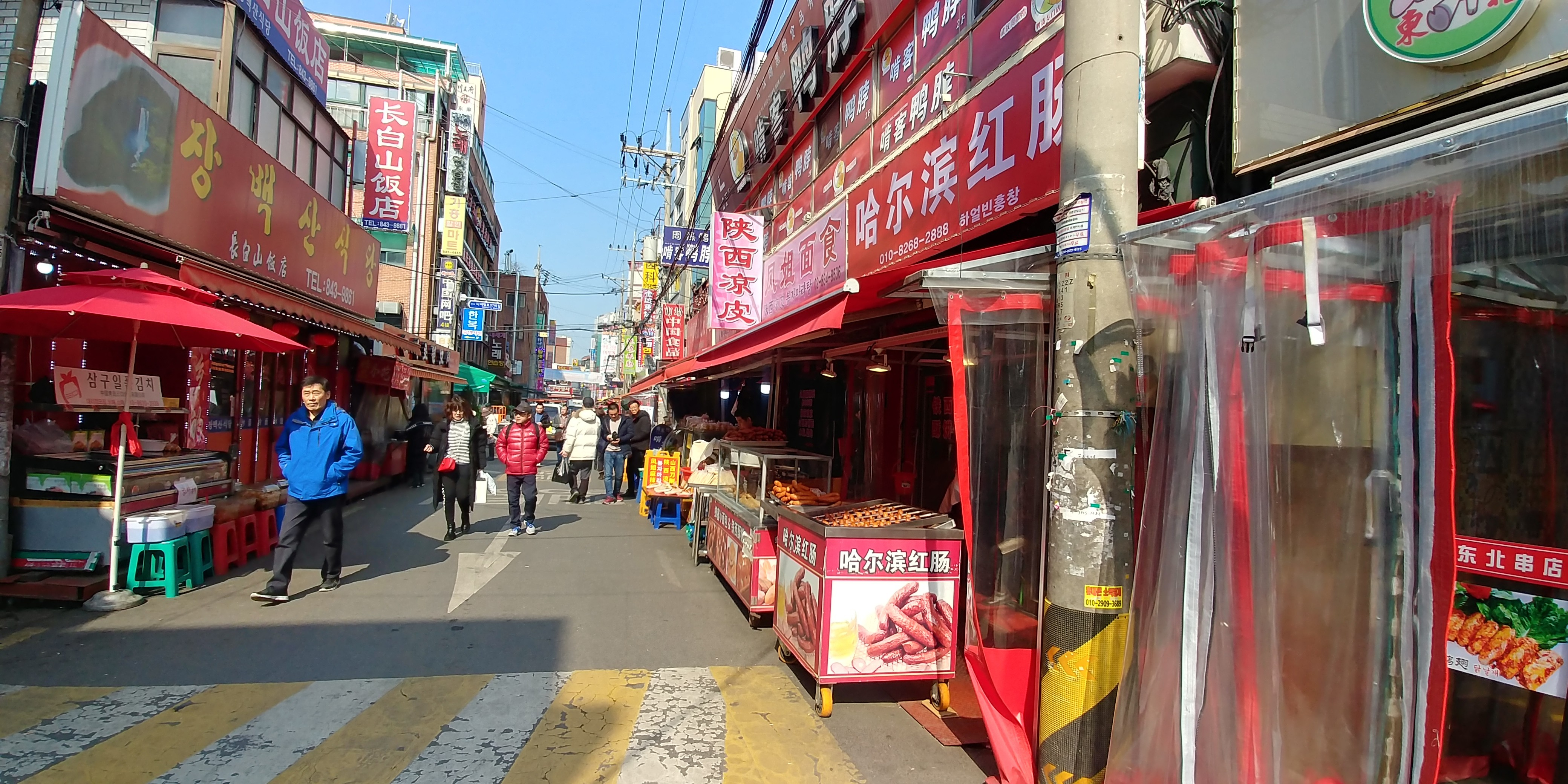 3071d4a0a For Chinese immigrants, there is no place like home in Seoul's Chinatown