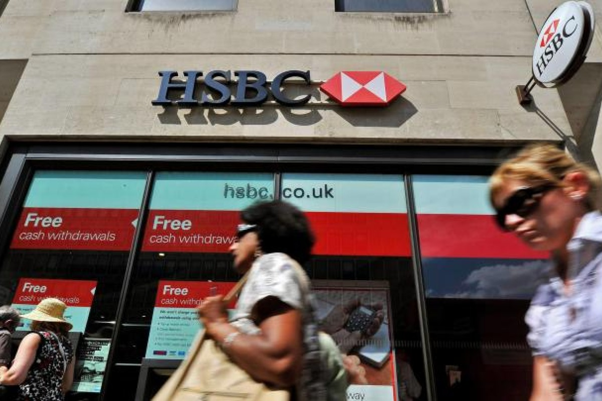HSBC to dispose of non-core assets in bid to cut costs | South China