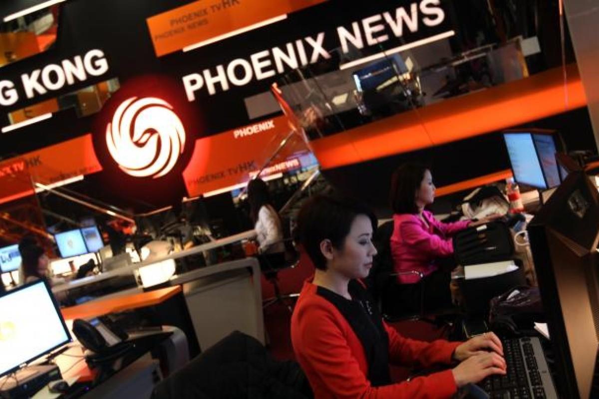 Phoenix New Media clips vice-president amidst advertising