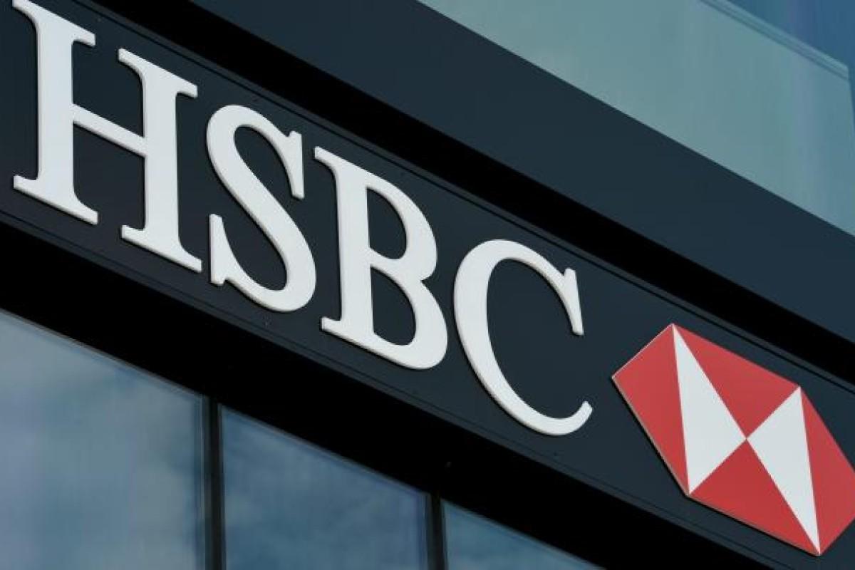 Higher profits, lower bonuses at HSBC, analysts estimate