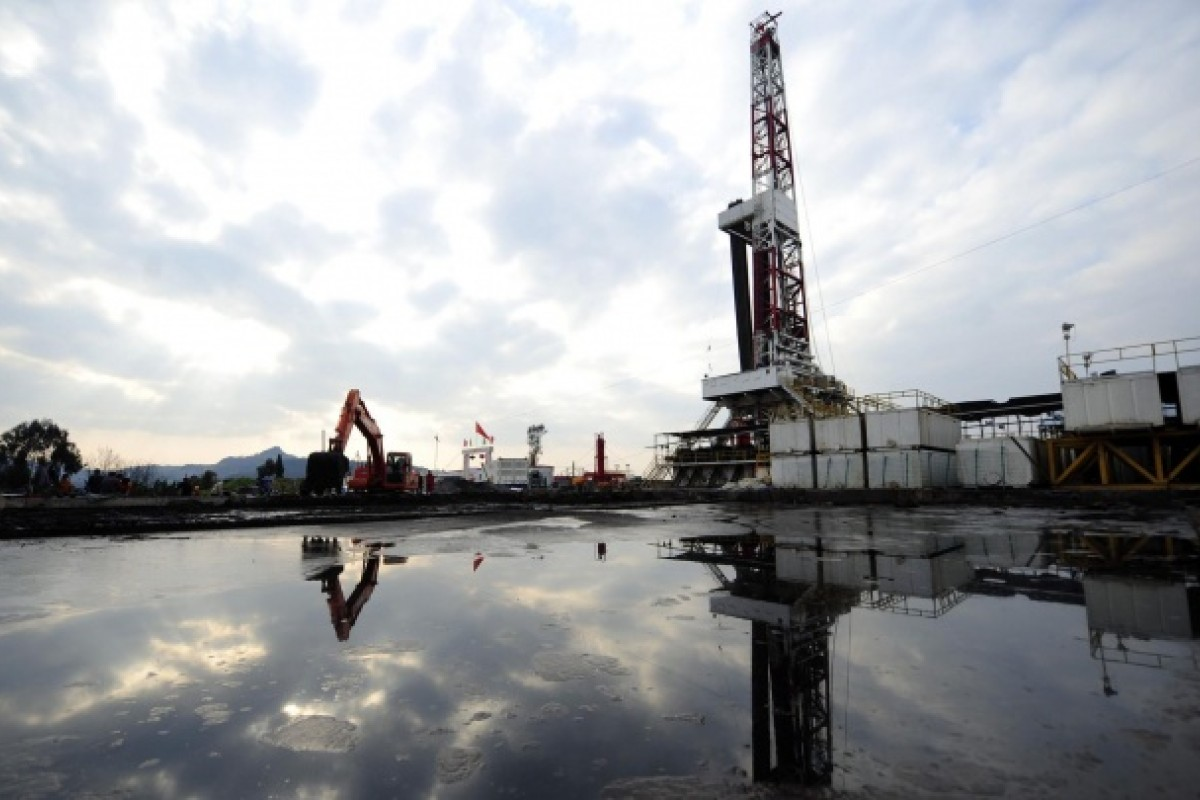 Halliburton eyes opportunities in China's shale gas industry | South