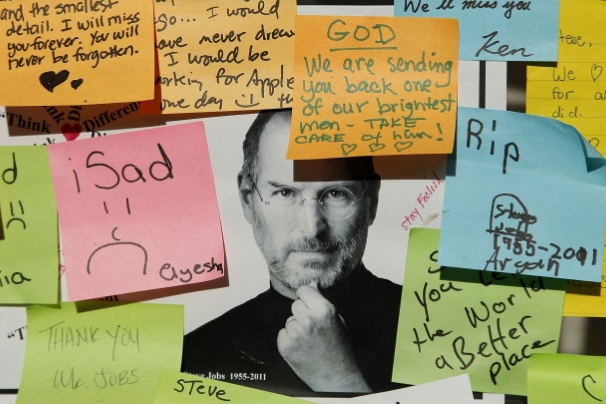 Mysterious Steve Jobs emails hang over Apple trial | South China