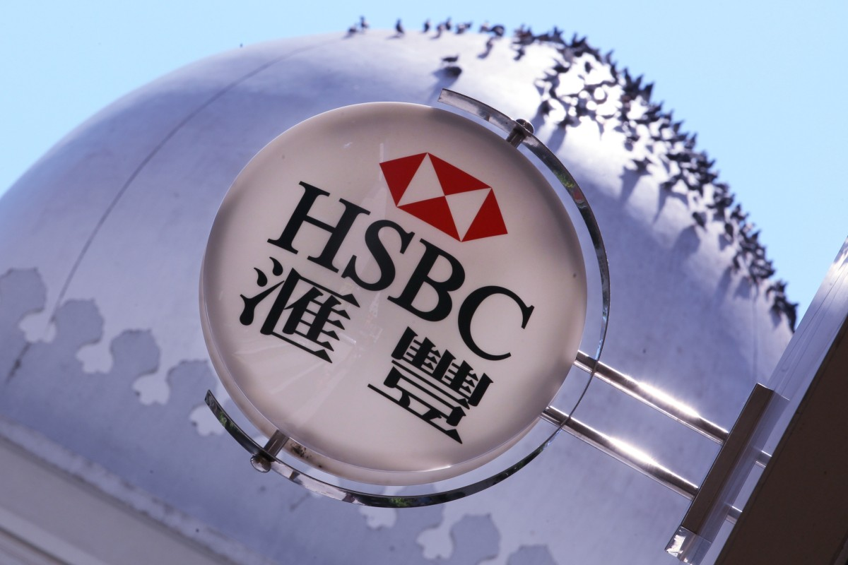HSBC strikes again as overseas withdrawal problems continue | South