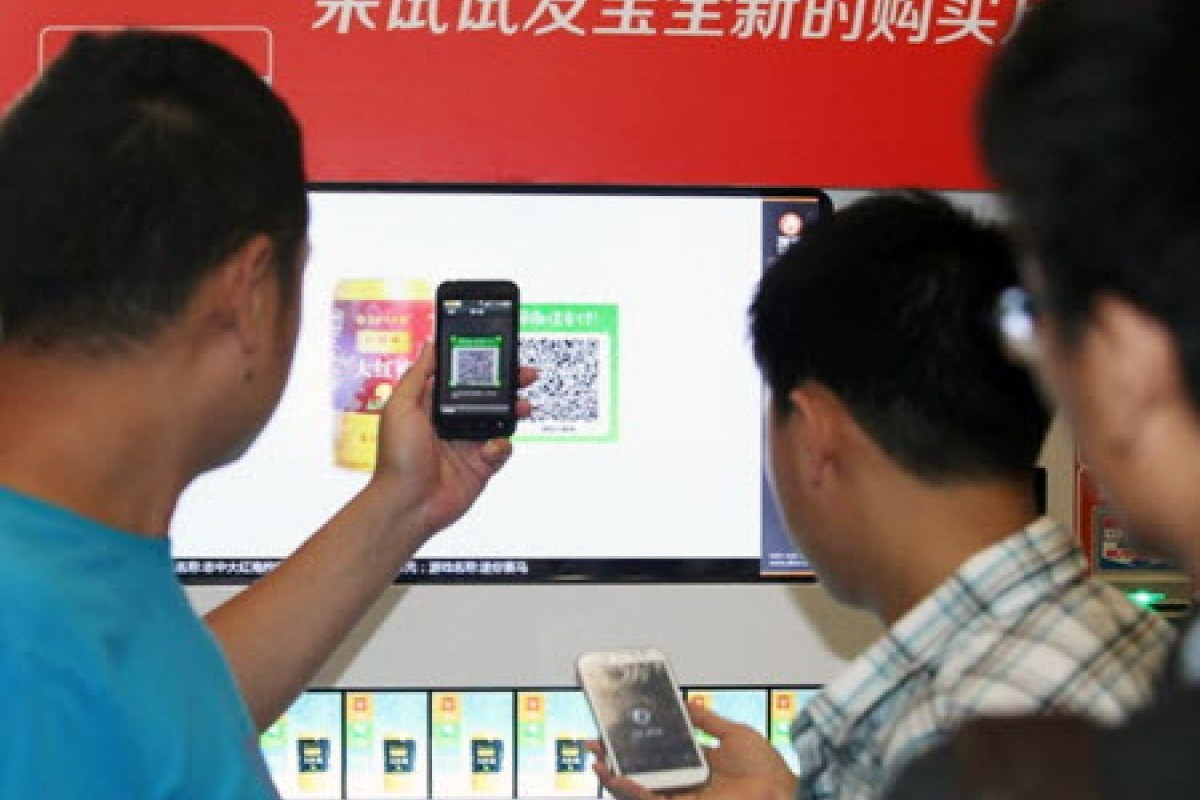 No longer just for chatting, WeChat will soon become a