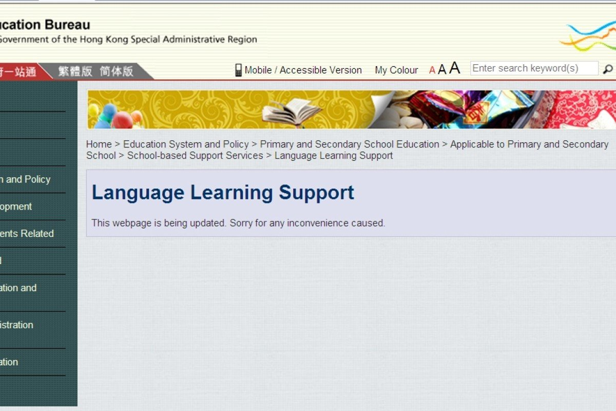 35fd9a71f9b8c The article claiming 'Cantonese is not an official language' was removed  from Education Bureau's