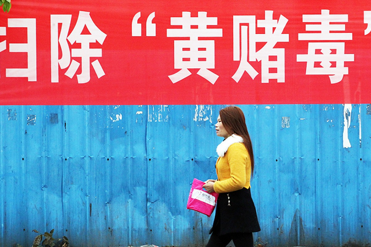 Dongguan sex trade boom fuelled by exports slump | South