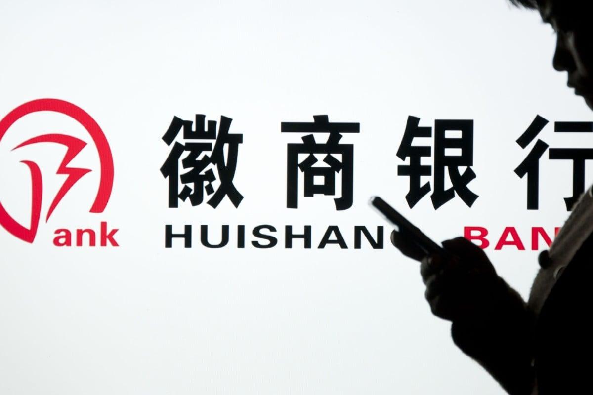 Huishang Bank proposes mainland China listing | South China