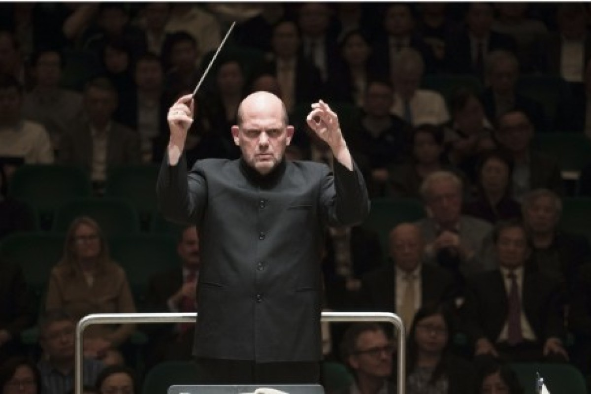 HKPhil music director named head of New York Philharmonic | South