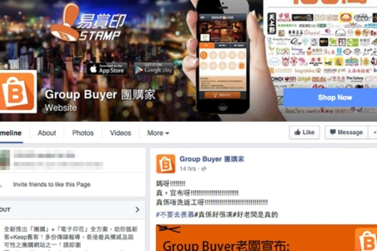 Hong Kong firm Group Buyer praised for letting employees