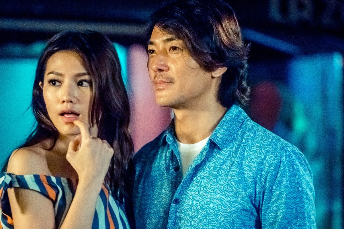 Film review: iGirl – Chrissie Chau plays sexually obliging