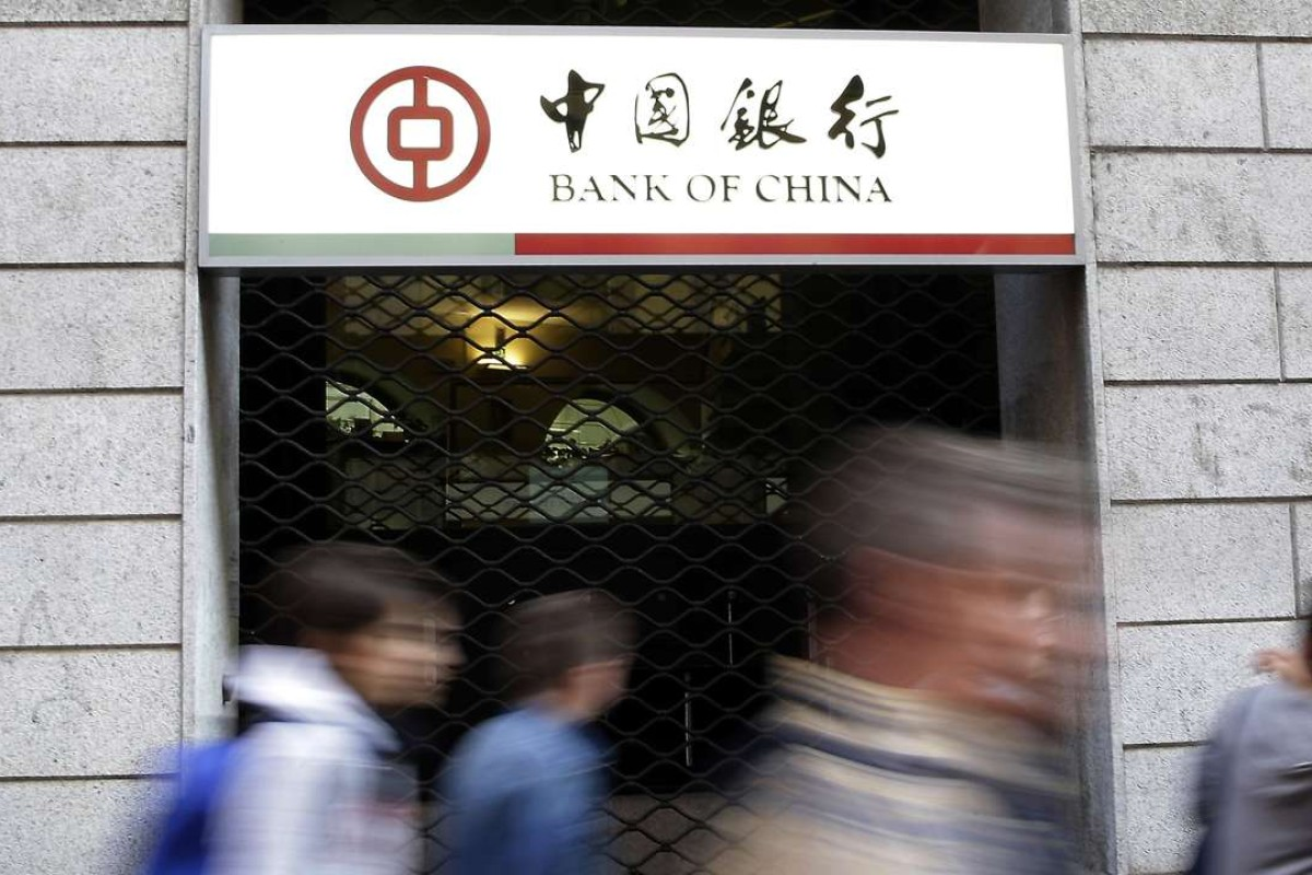 Bank of Italy conducts supervisory inspection at Bank of China