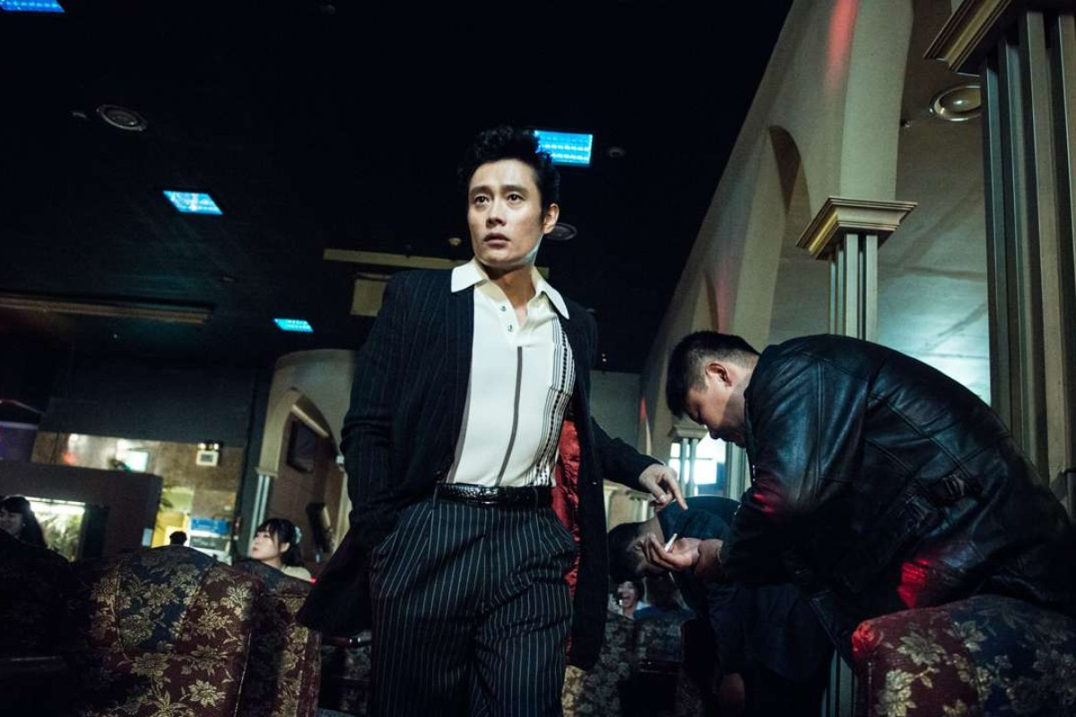 Film review: Inside Men – slick Korean political corruption