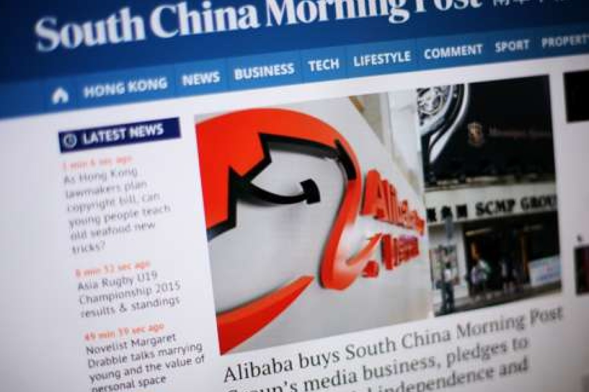 Alibaba S Jack Ma Reveals Why He Bought The South China Morning Post And What He Wants To Do With It South China Morning Post Chinese tech giant alibaba expands into the uk. south china morning post