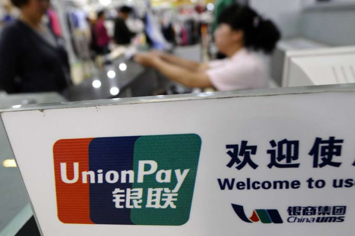 China's UnionPay combats money laundering as yuan goes